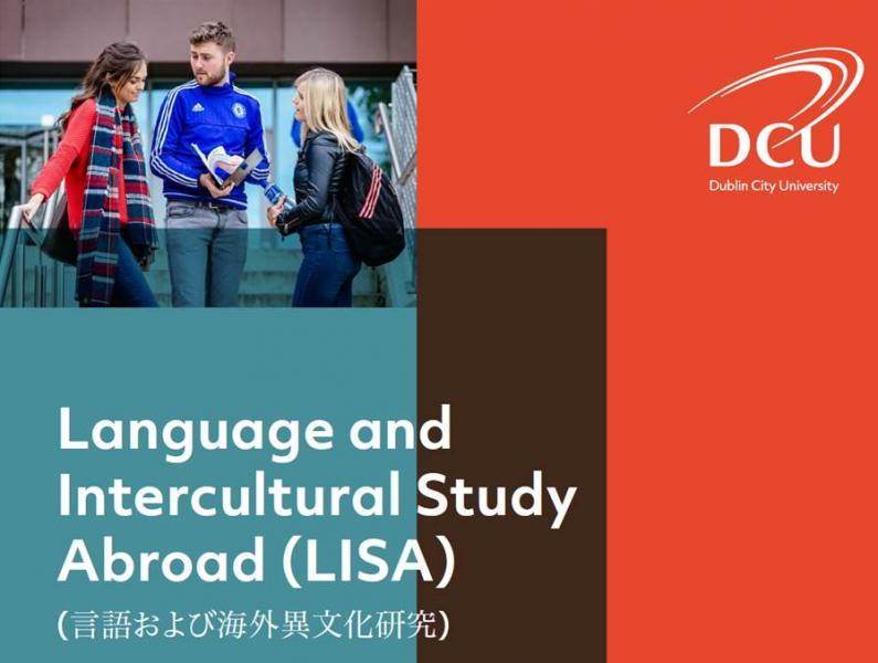 Language and Intercultural Studies Programme