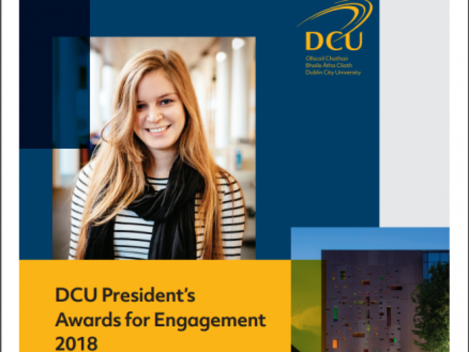 DCU President's Awards for Engagement 2018